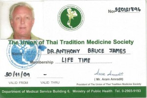 Anthony James, Life Time Member UTTS