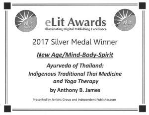 eLit Silver Medal Award 2017