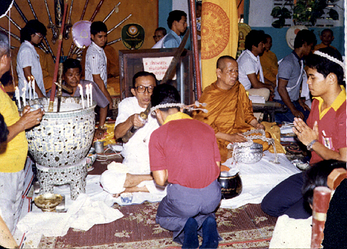 Buddhai Sawan, Phaa Khruu Samaii giving Khruu/ Teacher Recognition